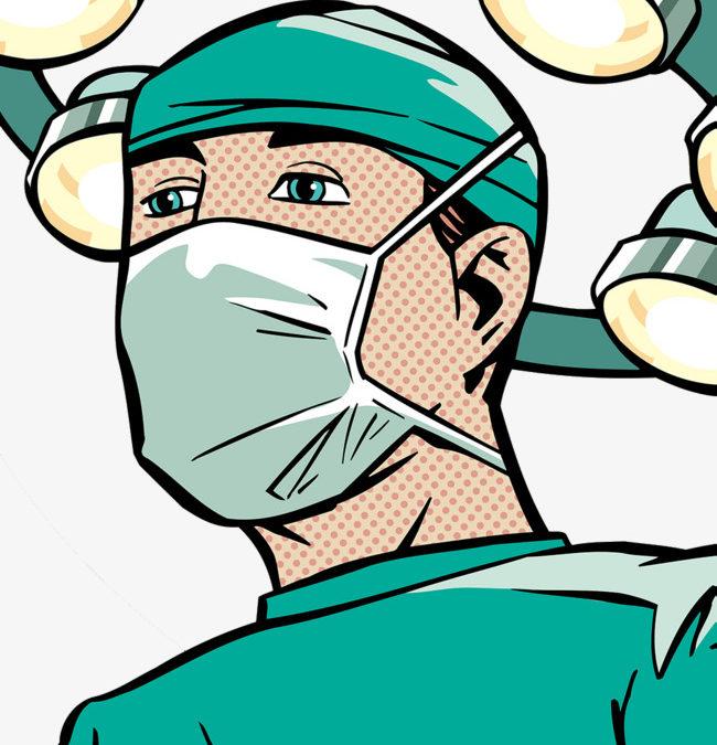 Медицинская магия